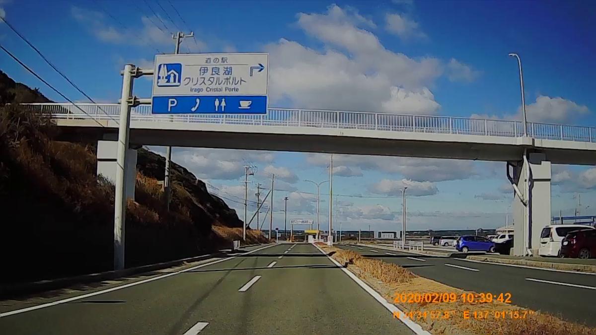 f:id:japan_route:20200316221744j:plain