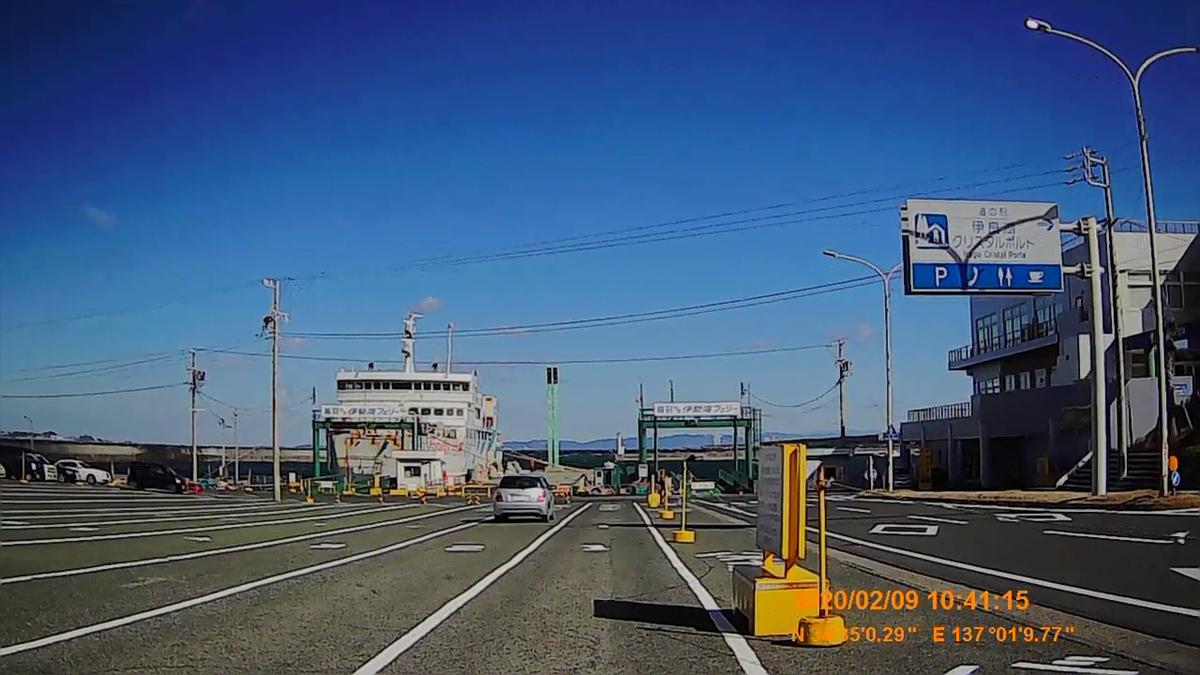f:id:japan_route:20200316221954j:plain