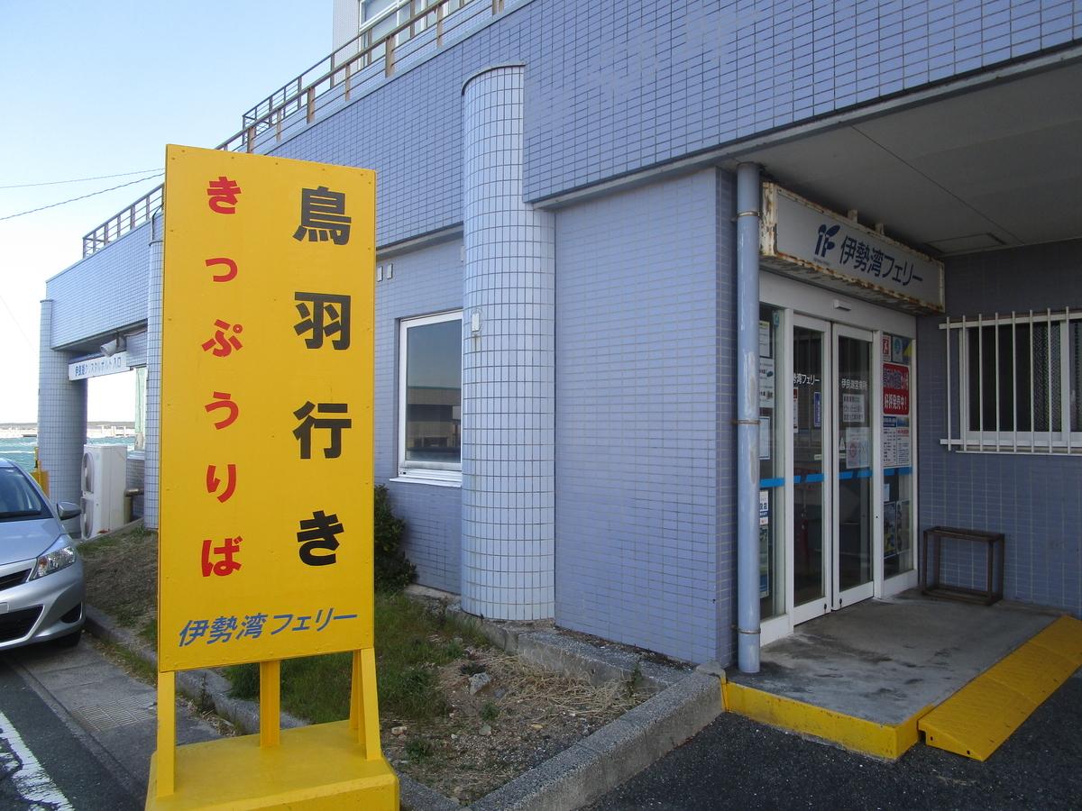 f:id:japan_route:20200316222016j:plain