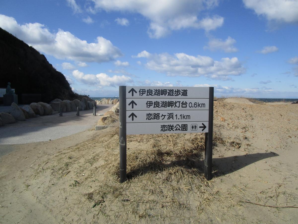 f:id:japan_route:20200316222042j:plain