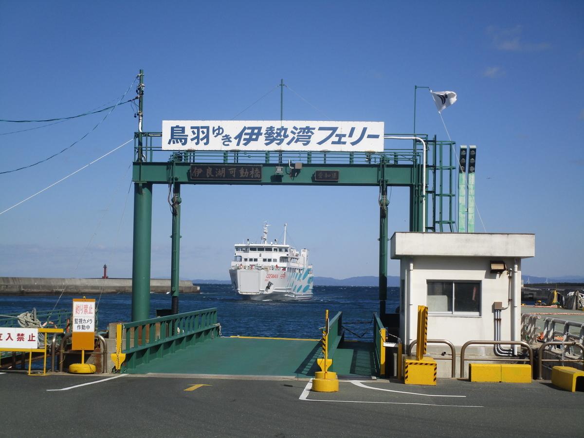 f:id:japan_route:20200316222215j:plain
