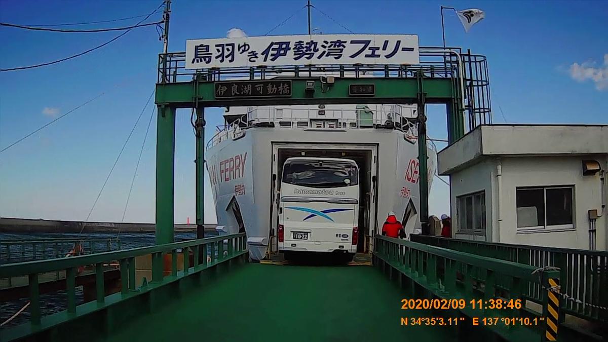 f:id:japan_route:20200316222237j:plain