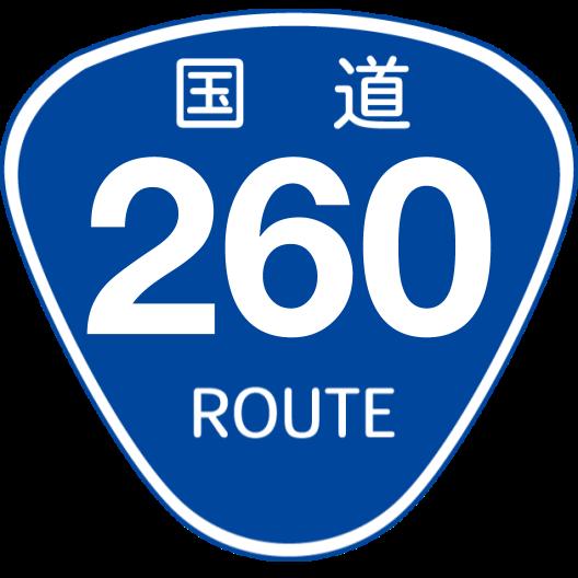 f:id:japan_route:20200324212624p:plain
