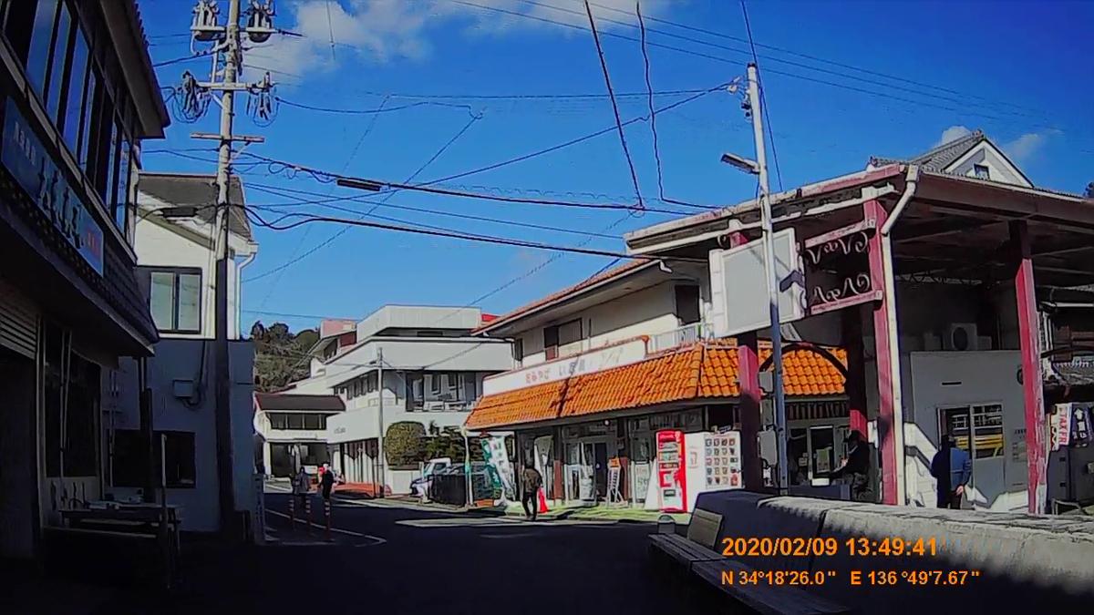 f:id:japan_route:20200324214834j:plain