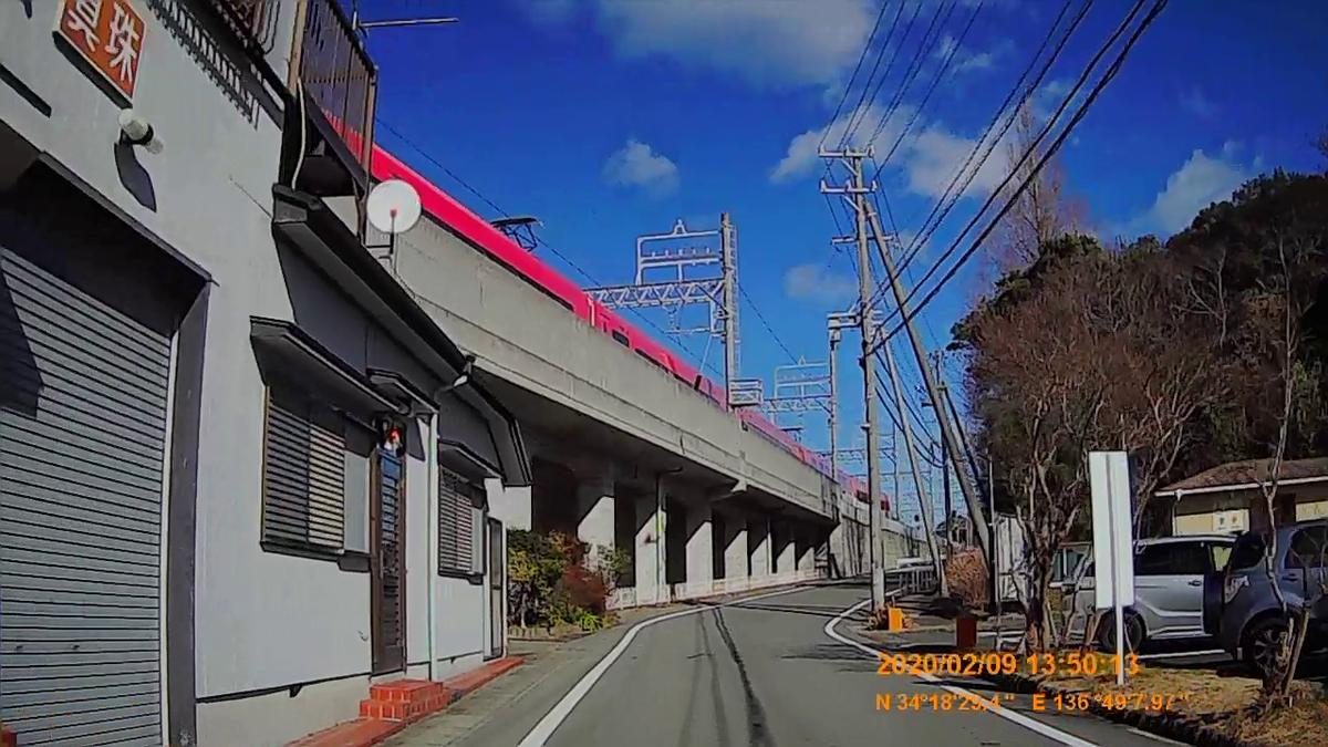 f:id:japan_route:20200324215055j:plain
