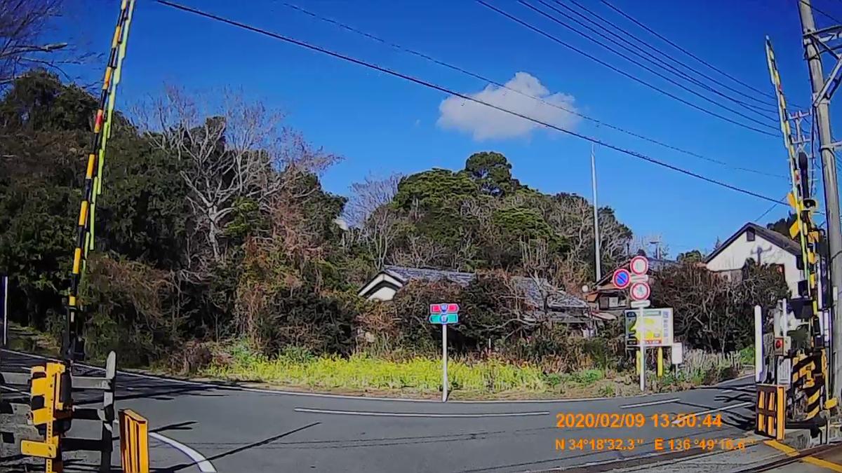 f:id:japan_route:20200324215113j:plain
