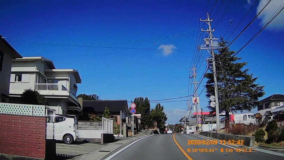 f:id:japan_route:20200324215144j:plain