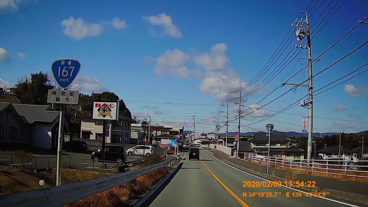 f:id:japan_route:20200324215152j:plain