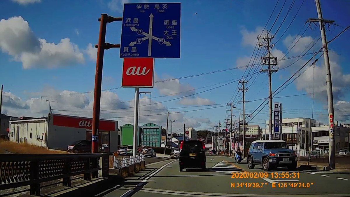 f:id:japan_route:20200324215200j:plain