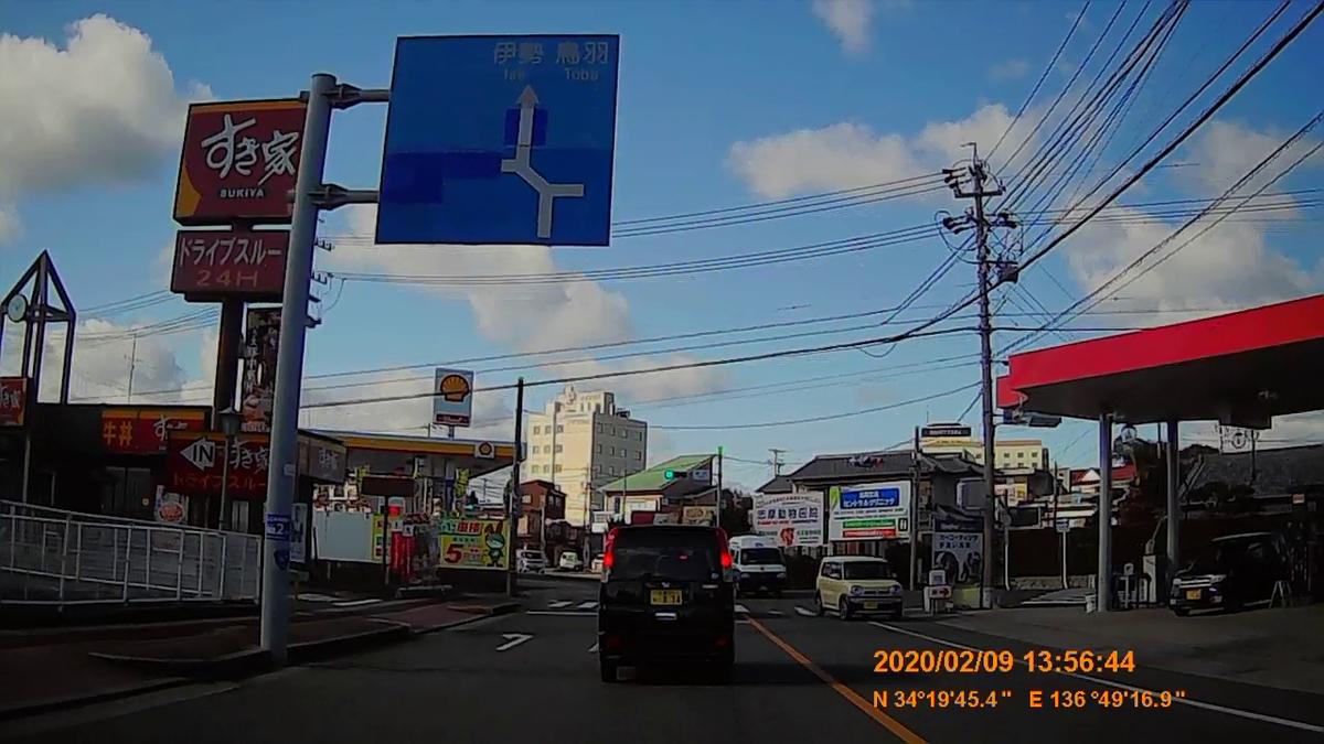 f:id:japan_route:20200324215219j:plain