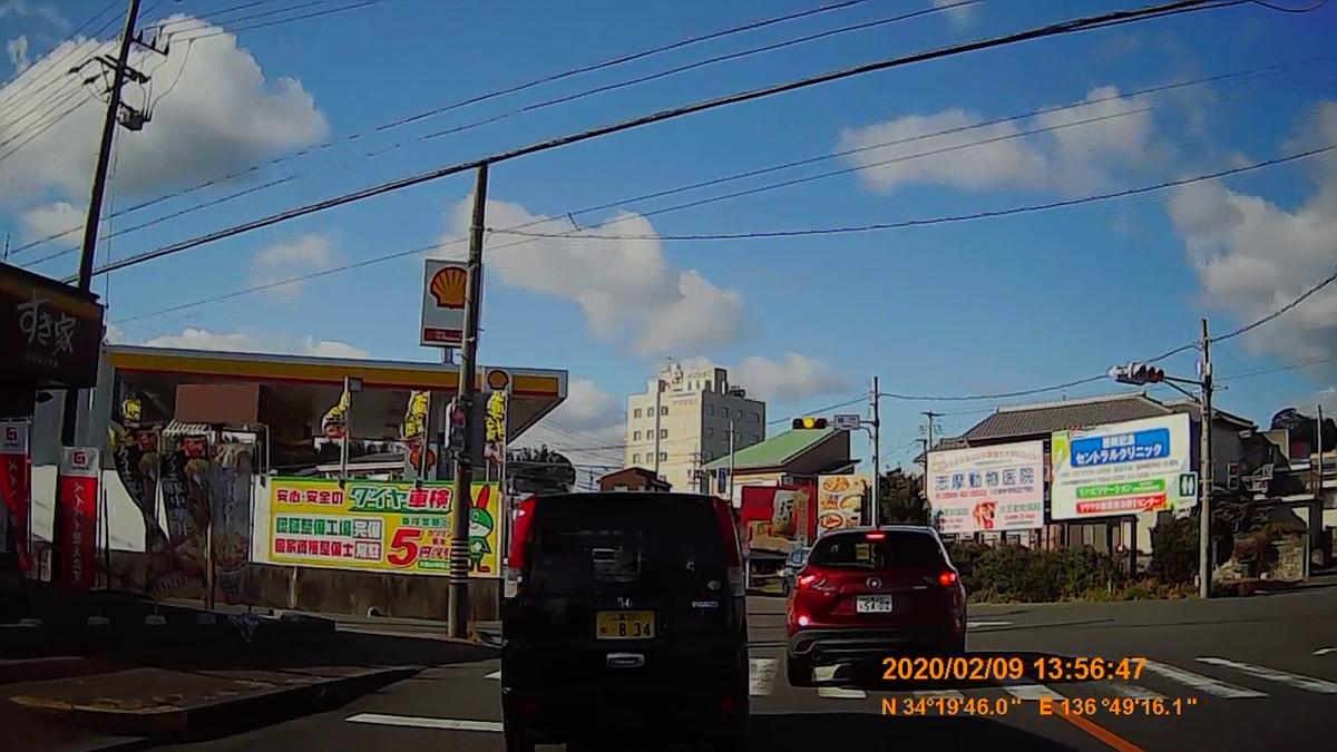 f:id:japan_route:20200324215222j:plain