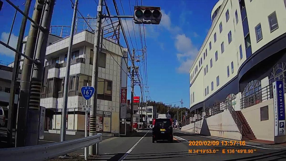 f:id:japan_route:20200324215239j:plain