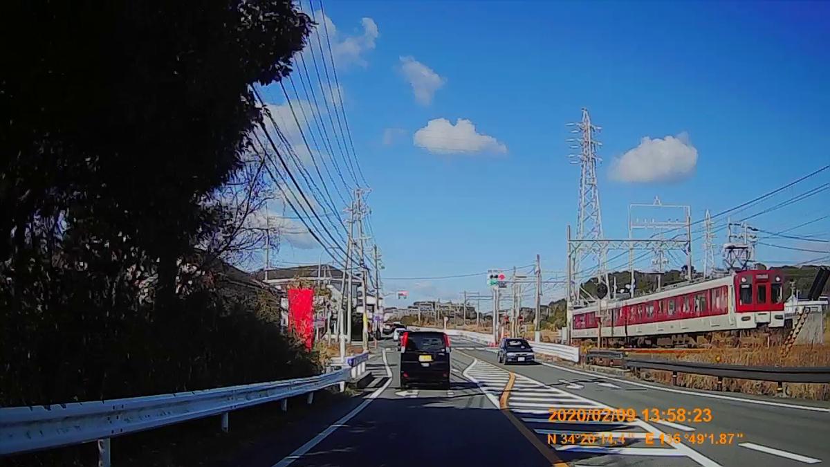 f:id:japan_route:20200324215256j:plain