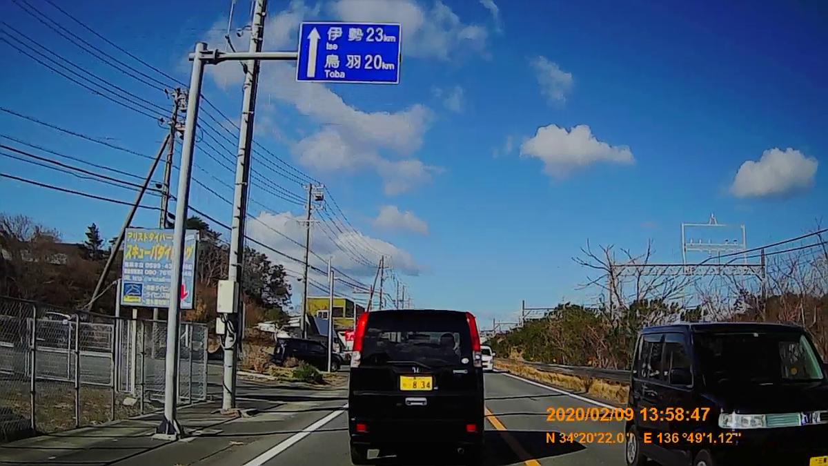 f:id:japan_route:20200324215303j:plain