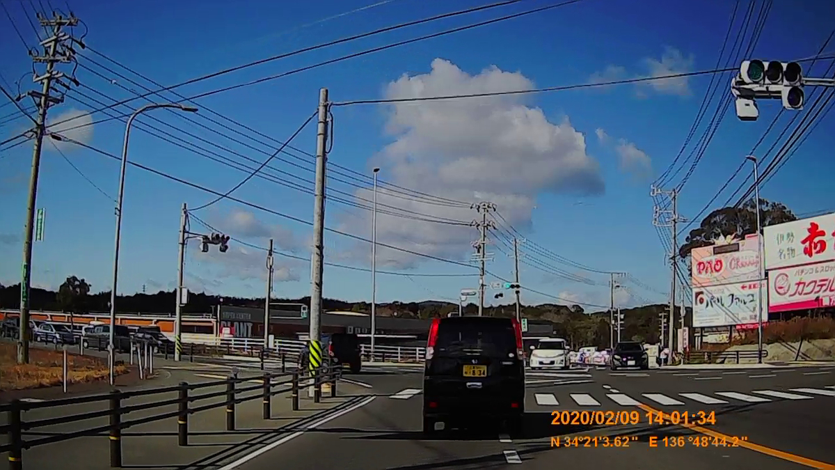 f:id:japan_route:20200324215321j:plain