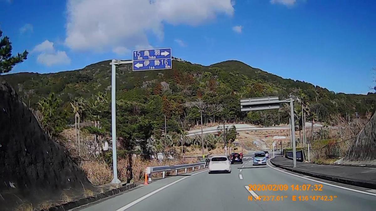 f:id:japan_route:20200324215607j:plain