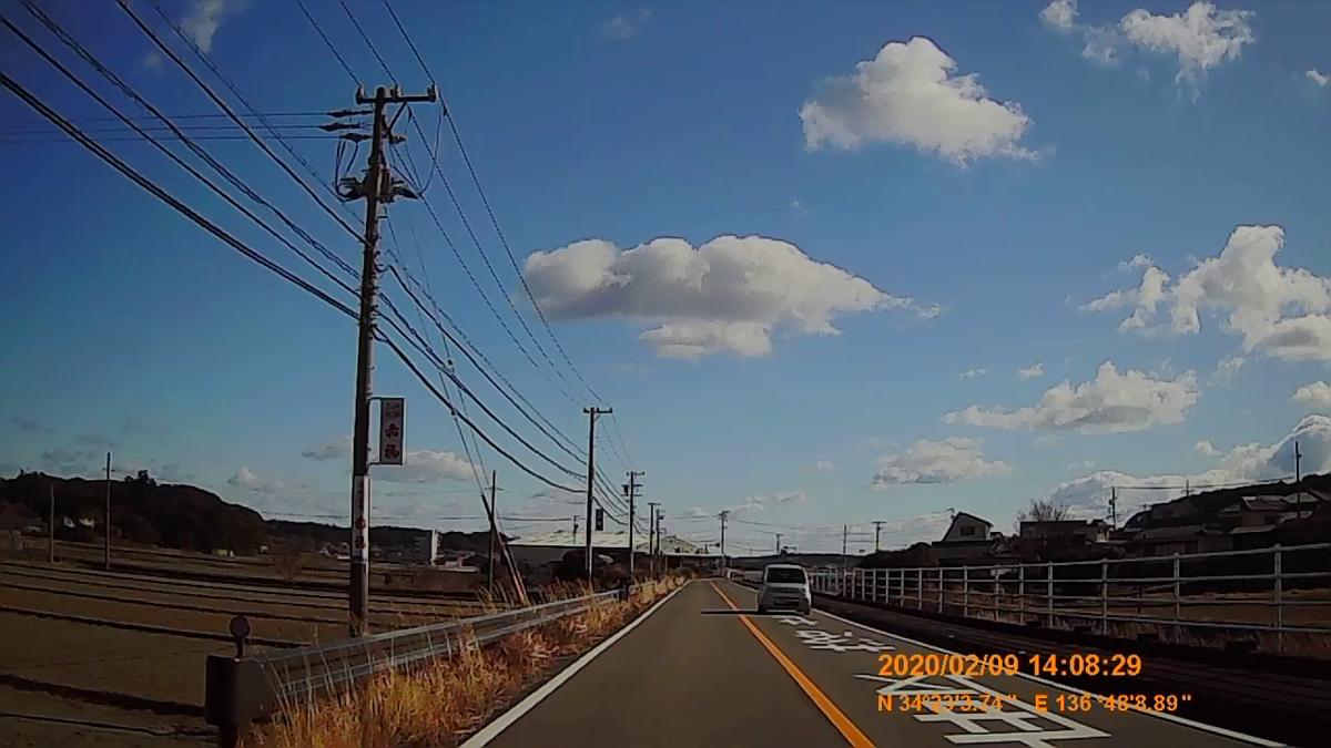 f:id:japan_route:20200324215625j:plain