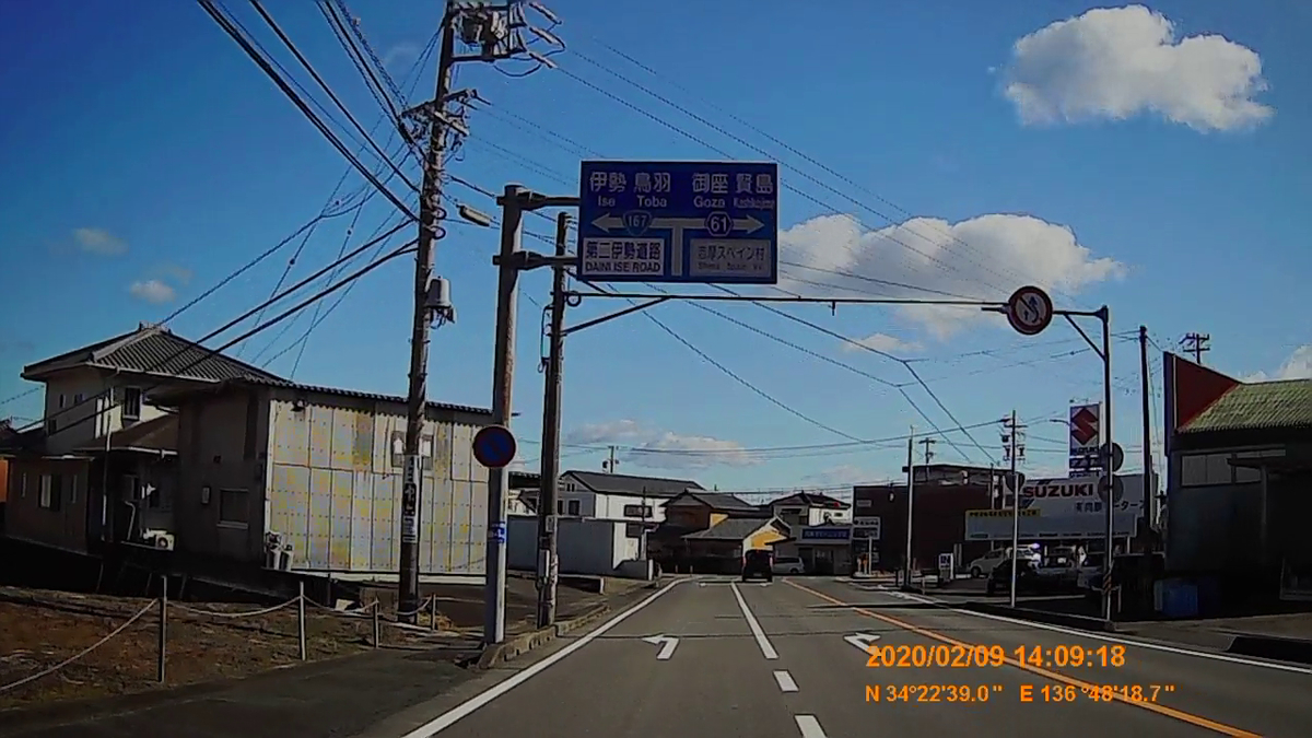 f:id:japan_route:20200324215635j:plain