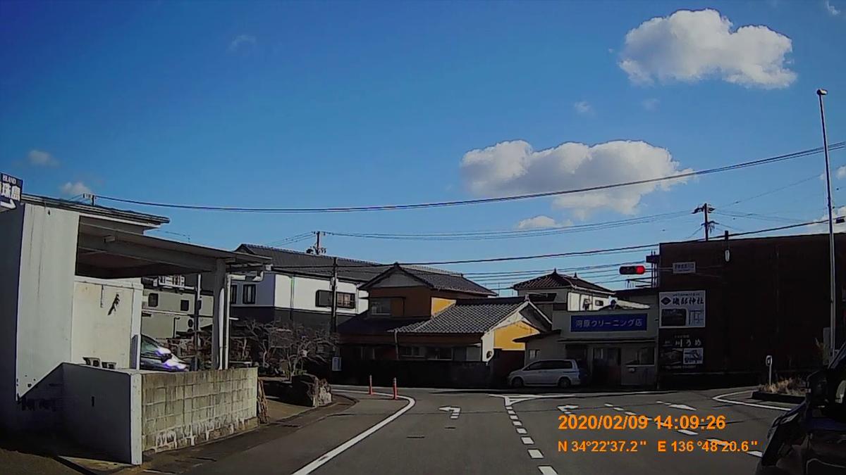 f:id:japan_route:20200324215638j:plain