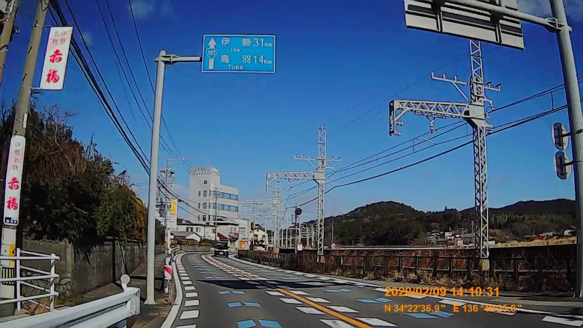 f:id:japan_route:20200324215648j:plain