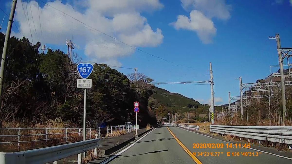 f:id:japan_route:20200324215722j:plain
