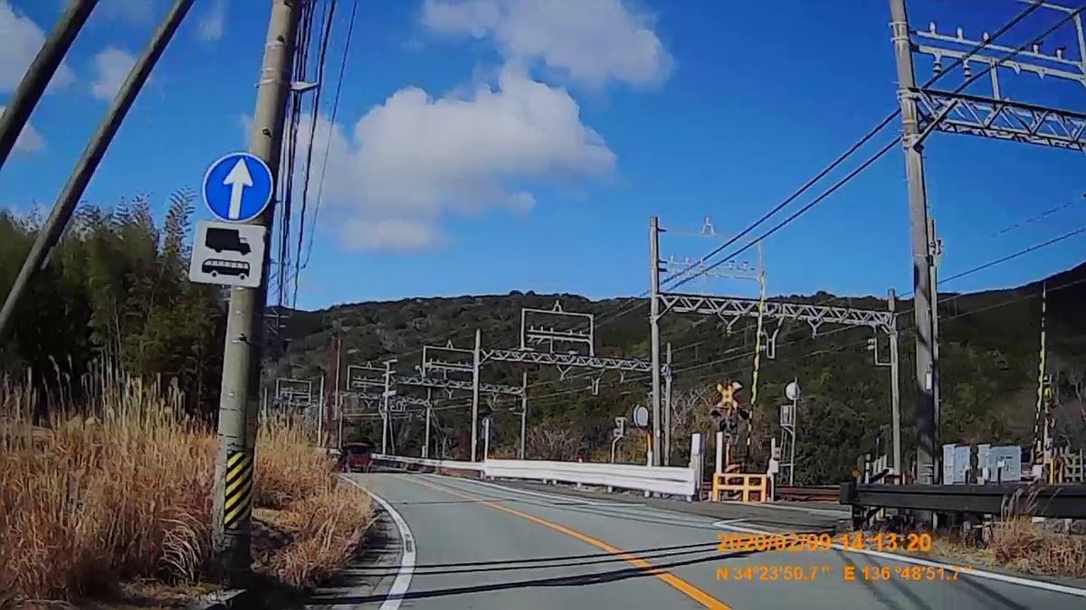 f:id:japan_route:20200324215731j:plain