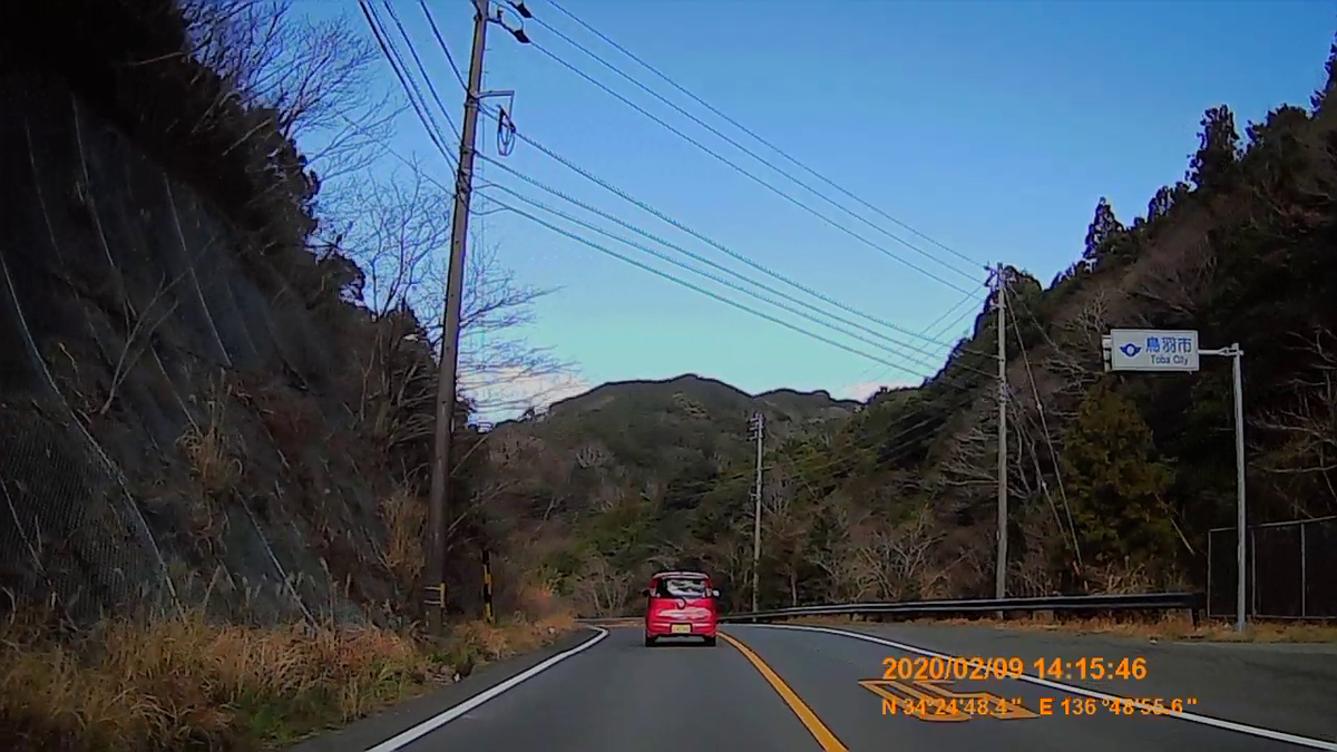 f:id:japan_route:20200324215754j:plain