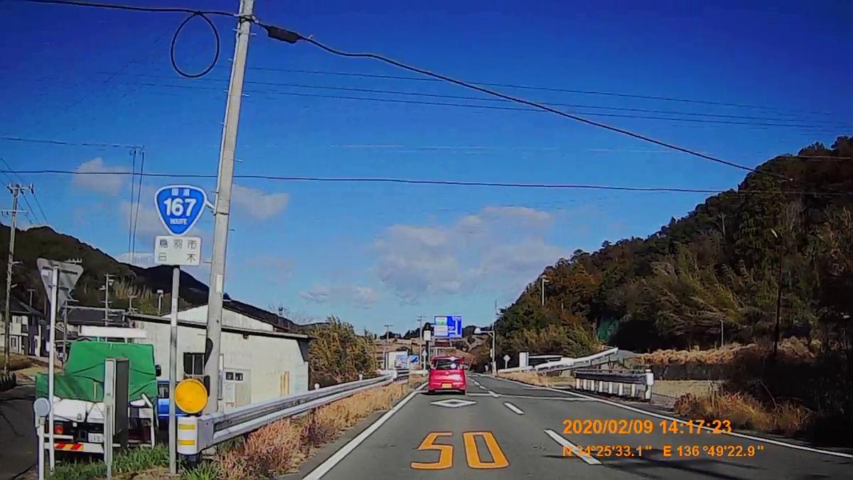 f:id:japan_route:20200324215810j:plain
