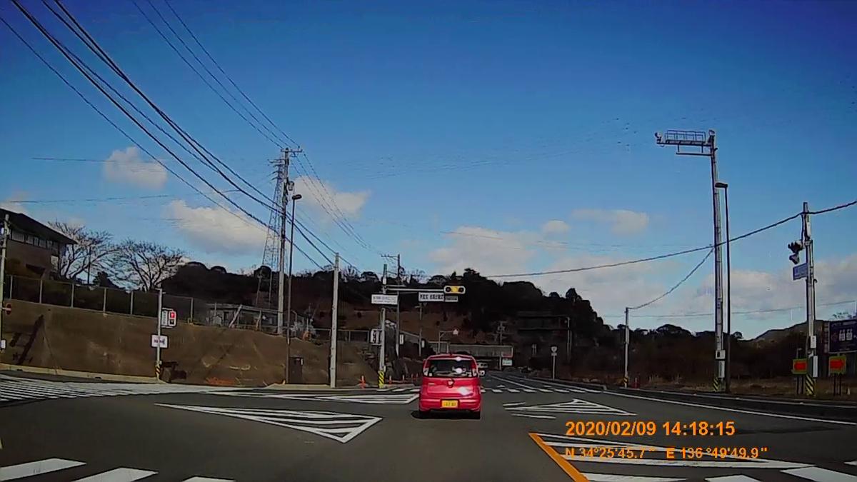 f:id:japan_route:20200324215821j:plain