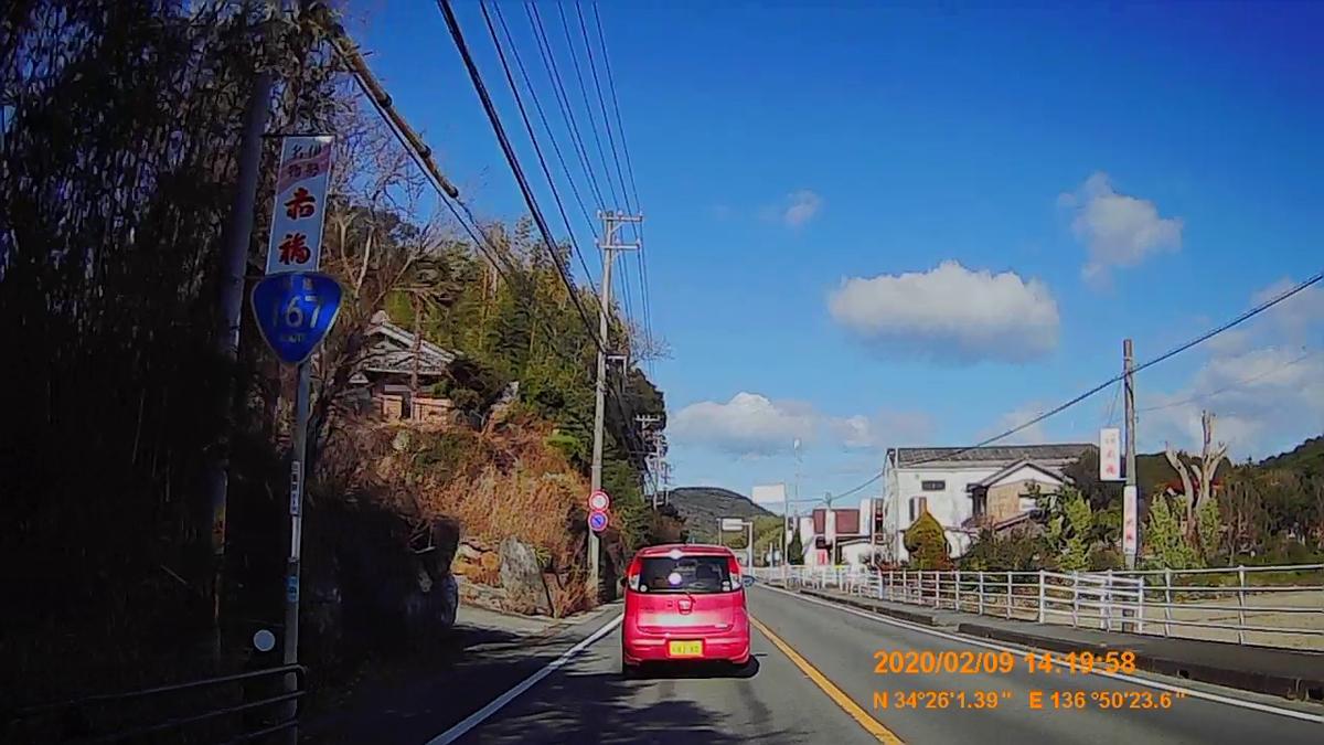 f:id:japan_route:20200324215912j:plain