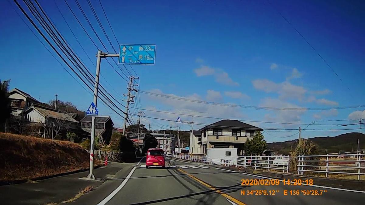 f:id:japan_route:20200324215920j:plain