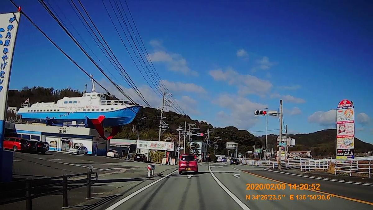 f:id:japan_route:20200324215932j:plain