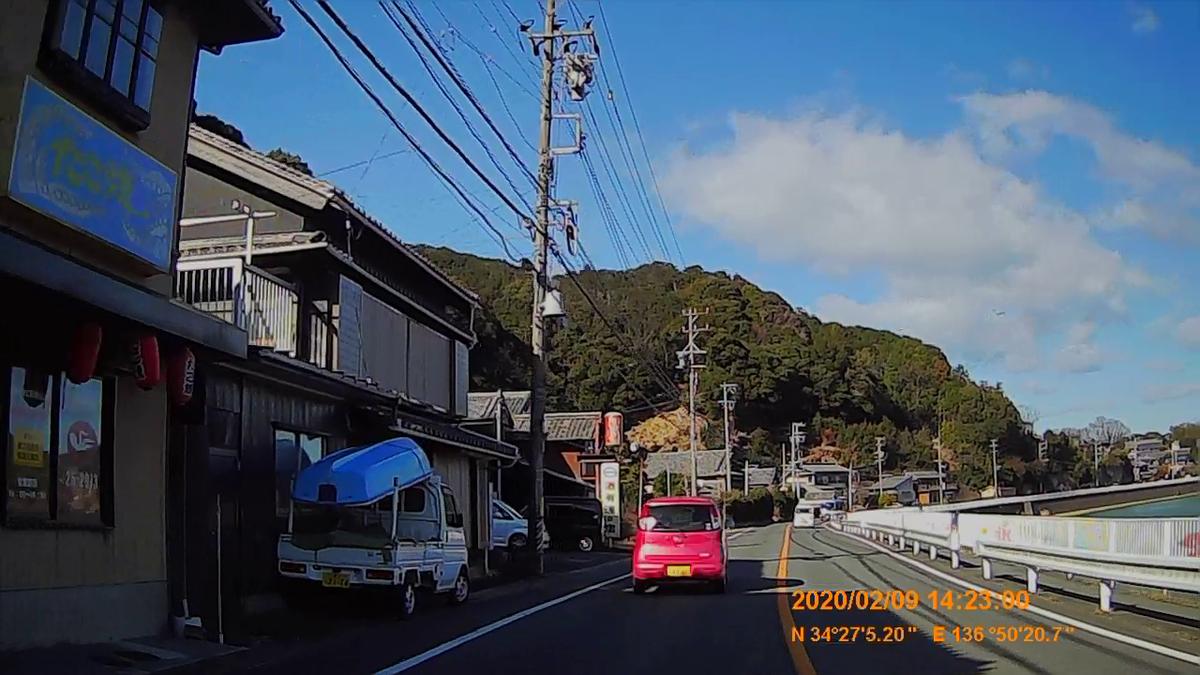 f:id:japan_route:20200324215941j:plain