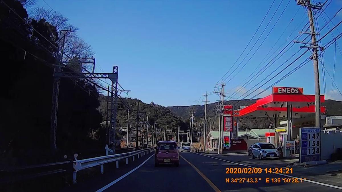f:id:japan_route:20200324215950j:plain