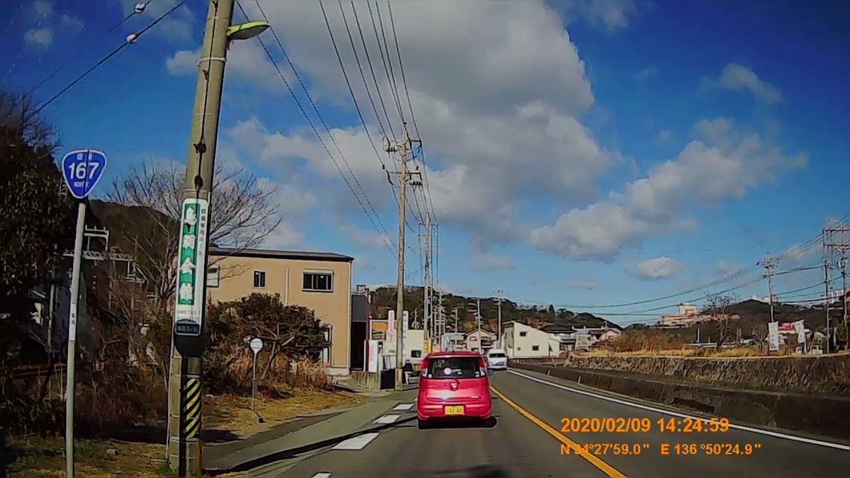 f:id:japan_route:20200324220003j:plain