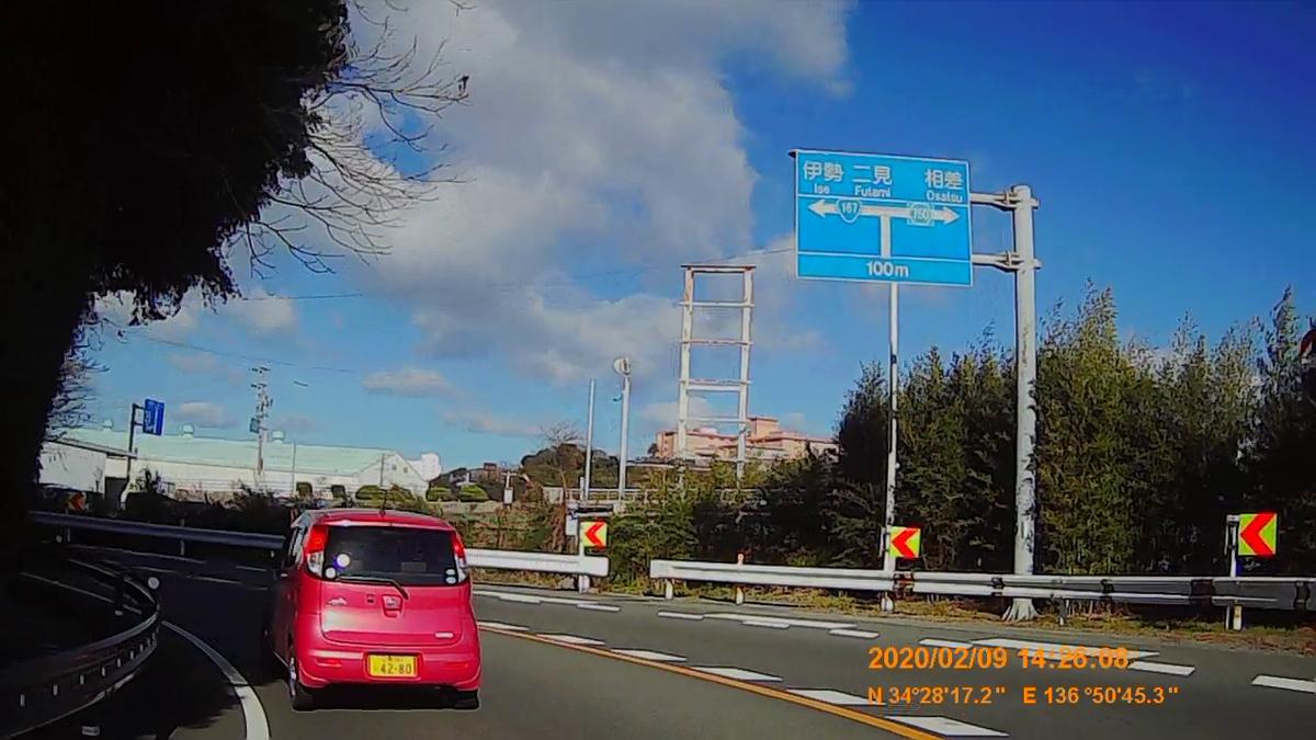 f:id:japan_route:20200324220010j:plain