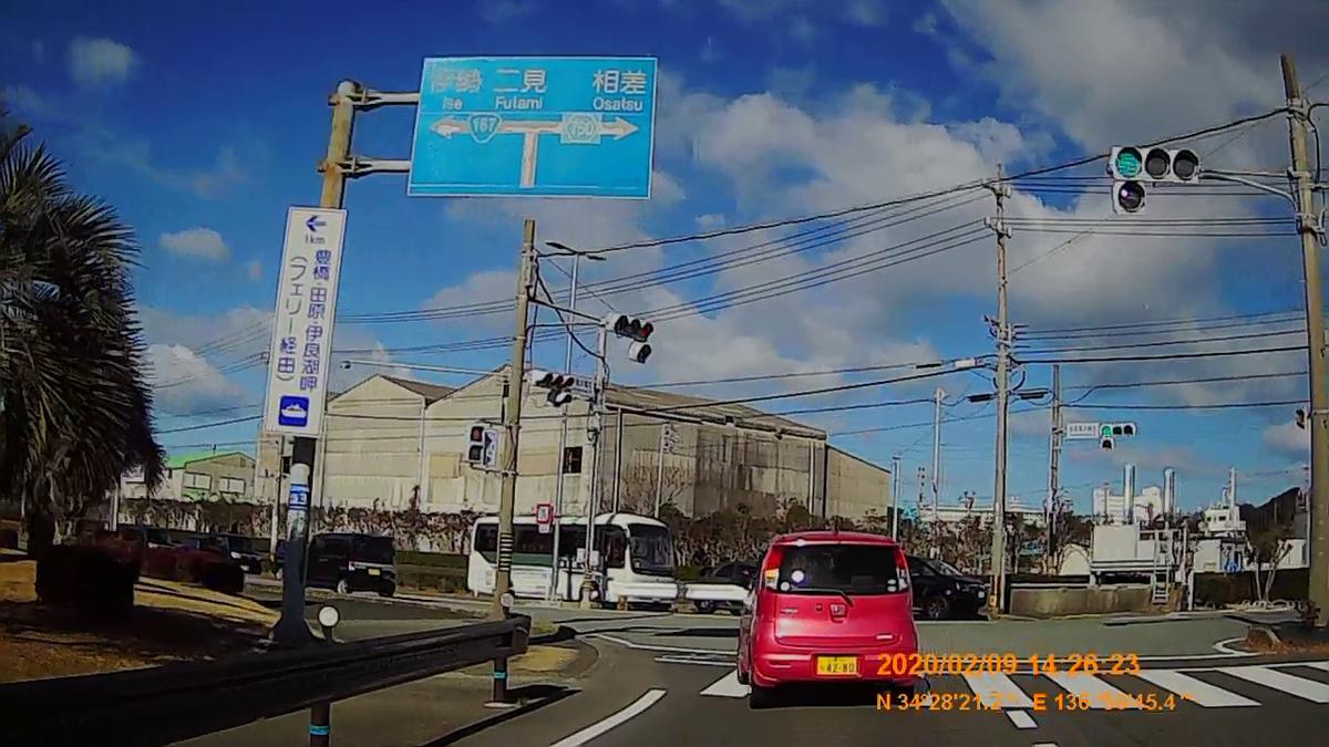 f:id:japan_route:20200324220013j:plain