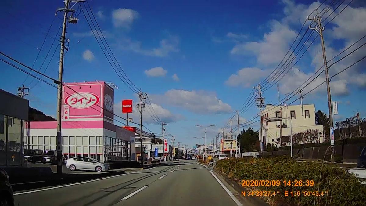 f:id:japan_route:20200324220023j:plain