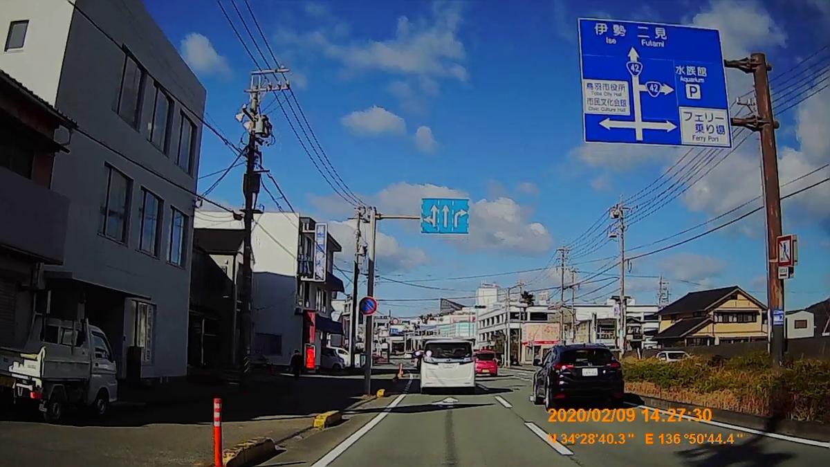 f:id:japan_route:20200324220034j:plain