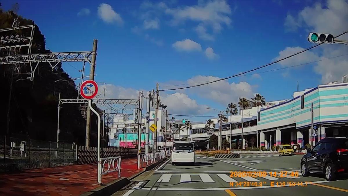f:id:japan_route:20200324220036j:plain