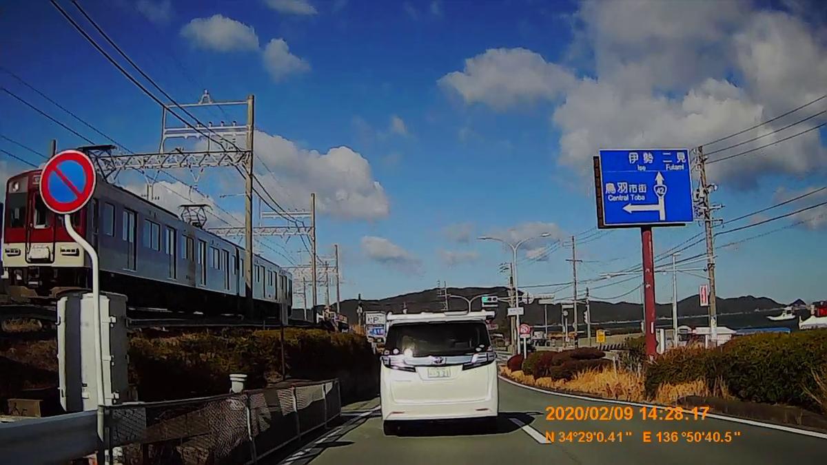 f:id:japan_route:20200324220130j:plain