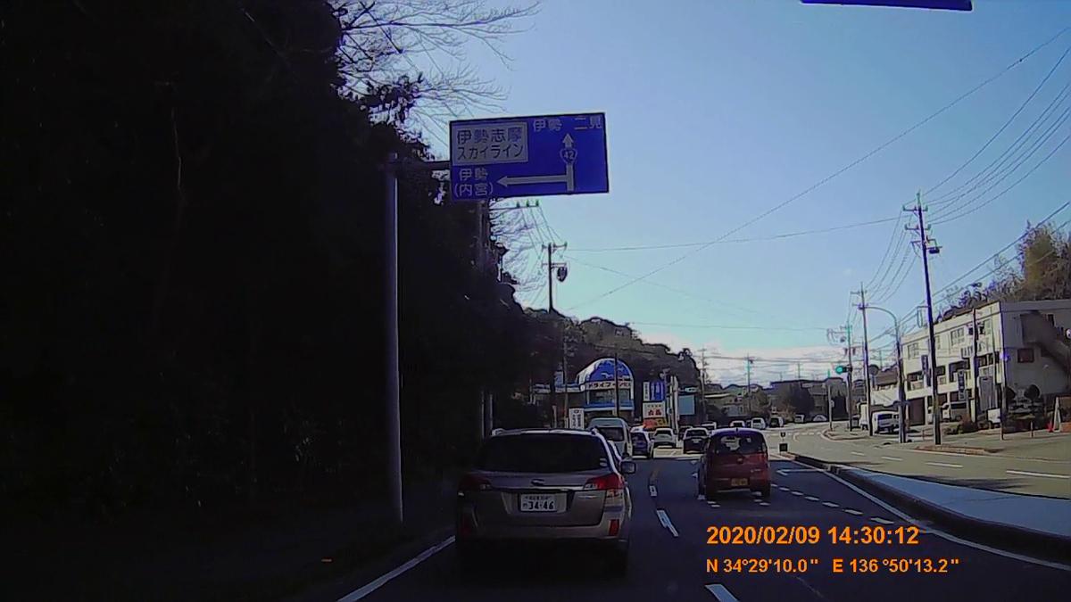 f:id:japan_route:20200324220145j:plain