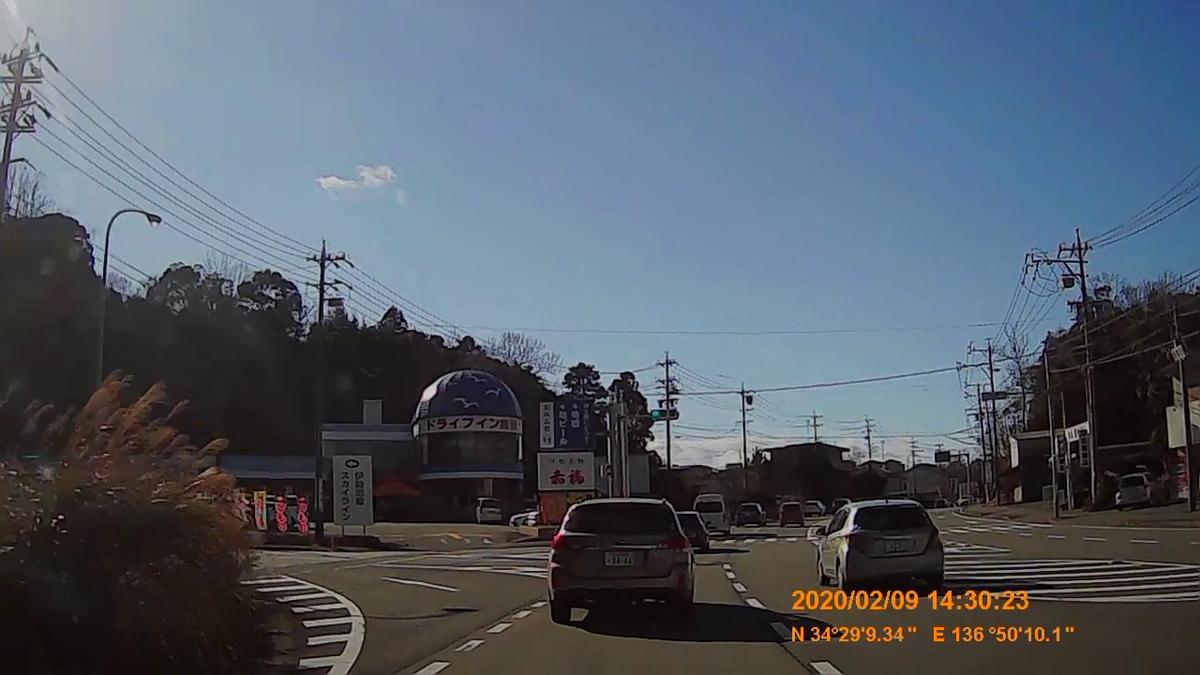 f:id:japan_route:20200324220148j:plain