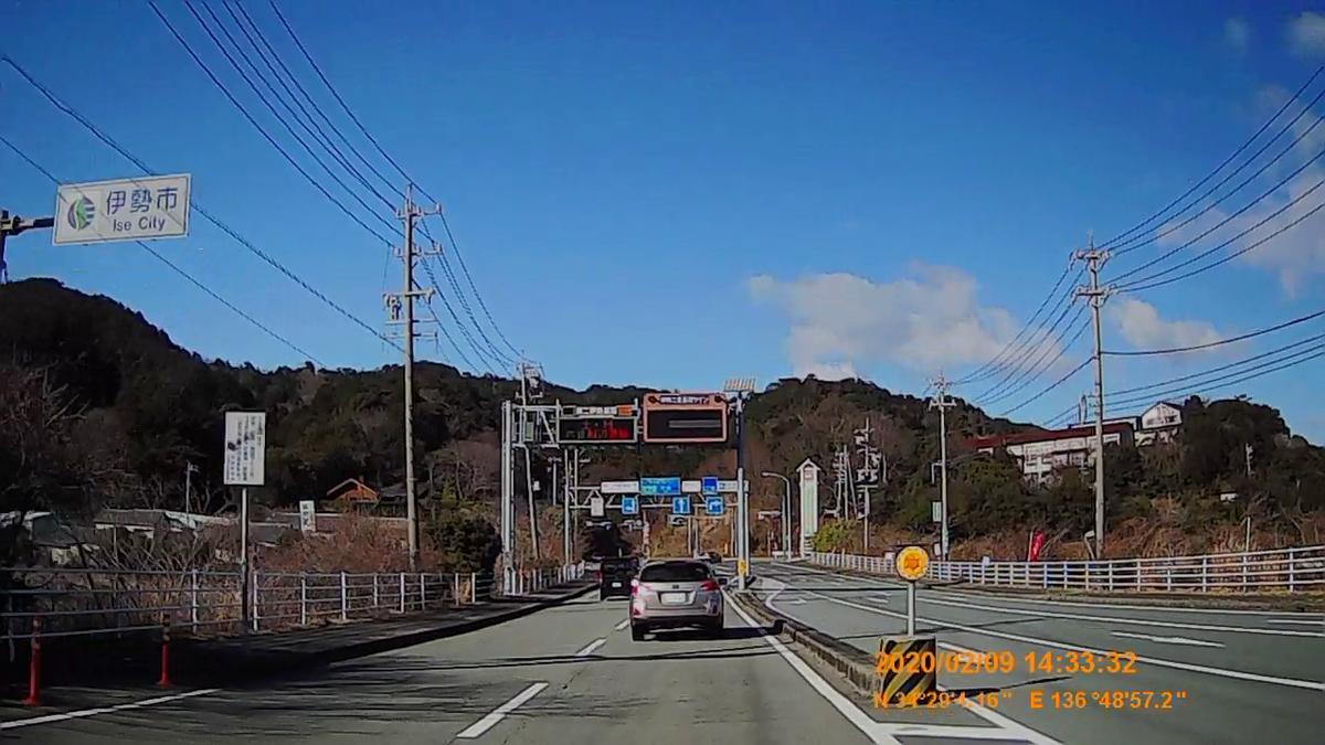 f:id:japan_route:20200324220210j:plain