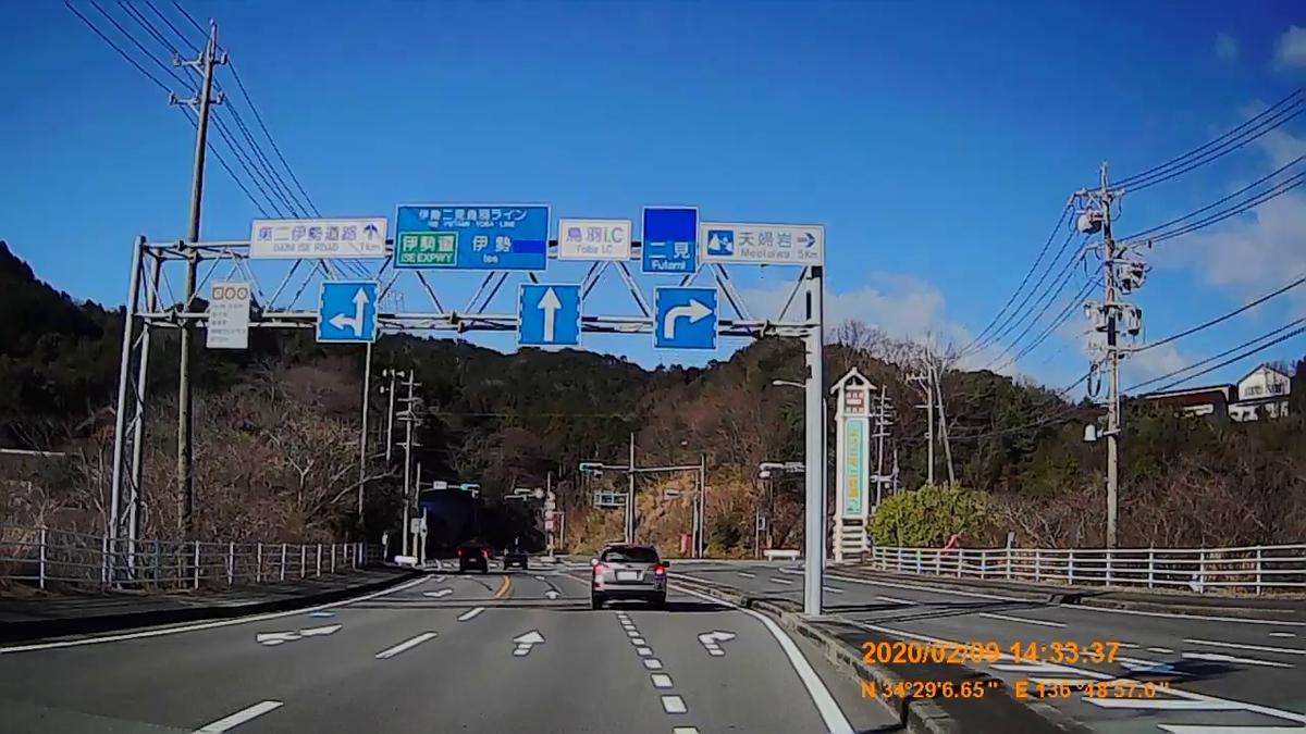 f:id:japan_route:20200324220219j:plain
