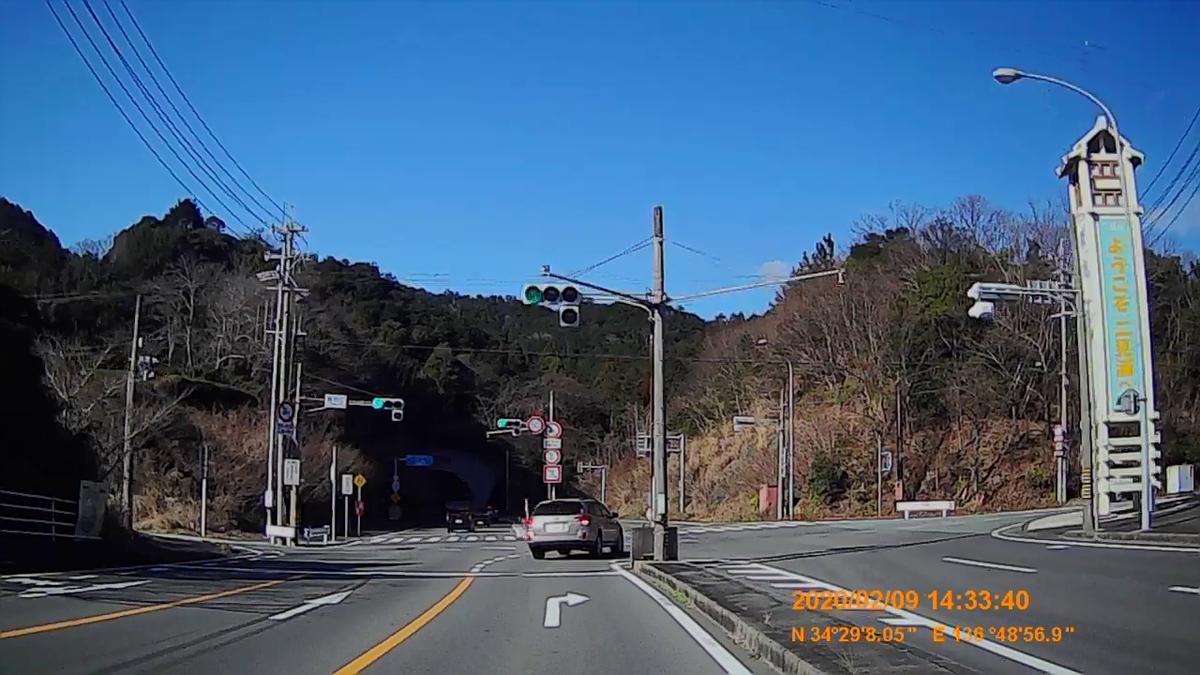 f:id:japan_route:20200324220222j:plain