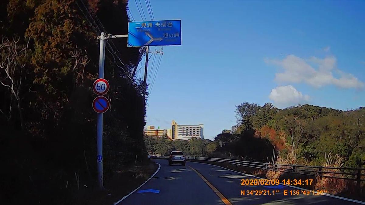f:id:japan_route:20200324220241j:plain