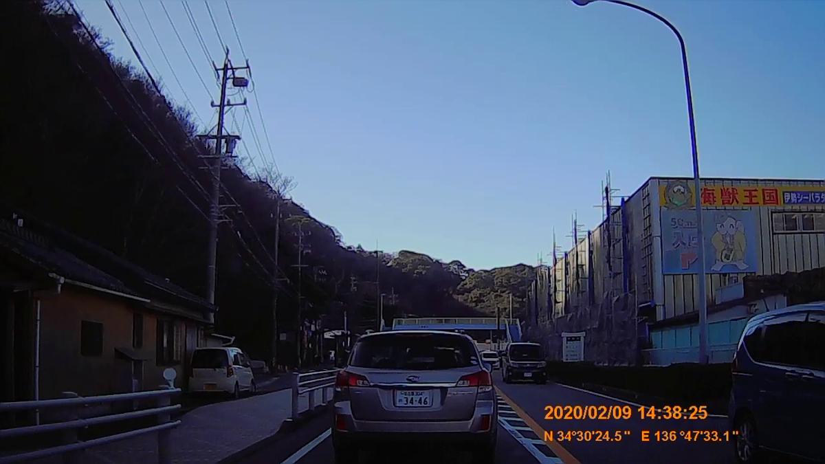 f:id:japan_route:20200324220410j:plain