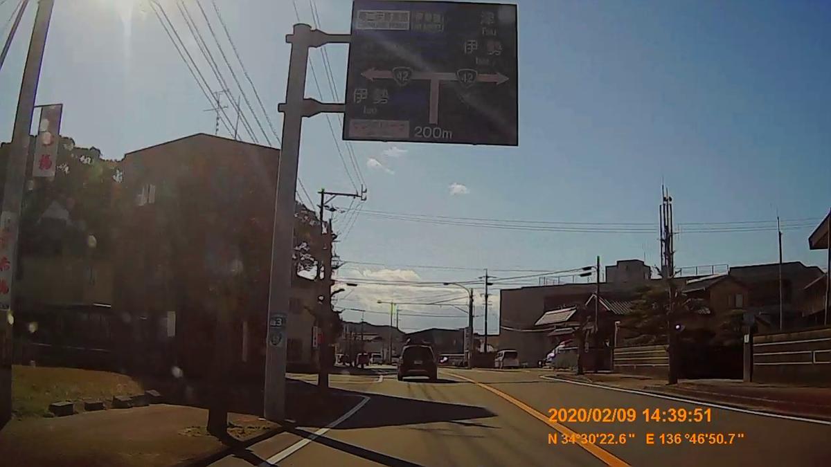 f:id:japan_route:20200324220429j:plain