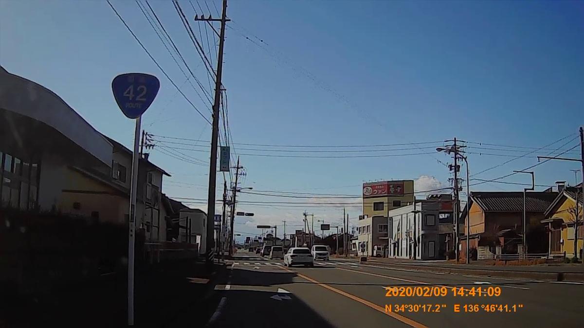 f:id:japan_route:20200324220449j:plain